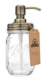 Jarmazing Produkte Klassischer Landhaus-Einmachglas- Seifenspender - Messing - Mit 16-Unzen-Ball-Einmachglas