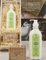 Gift Box from Birchwood Filled with Natural Cosmetics: Olivia Body Milk and Aleppo Soap for Sensitive Skin - Purely Vegetal