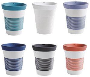 Kahla - Kaffeebecher To Go aus Porzellan 0,35L
